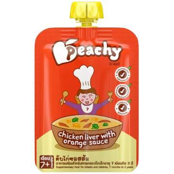Peachy Non Veg-2 Kids Food
