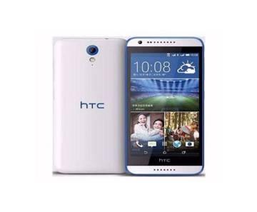 HTC DESIRE 820 (কপি)