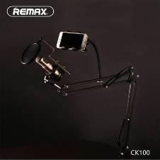 Remax Studio Mic স্ট্যান্ড