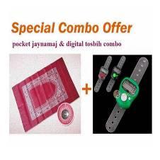 Pocket Zenamas + Digital Tasbih Combo Offer
