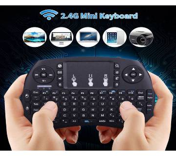 Mini Wireless Keyboard, Mouse & Pointer