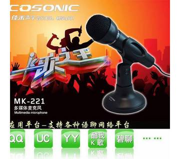 Cosonic MK-221 Microphone