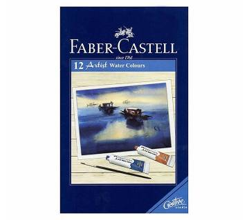 FABER CASTELL Artist Water Colours - 12pcs