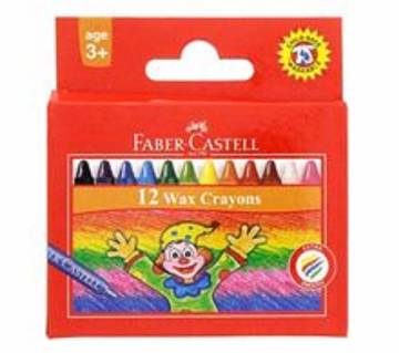 FABER CASTELL Wax Crayons - 12 pcs