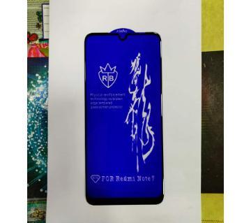 Blue Edition 6D গ্লাস প্রোটেক্টর ফর Xiaomi Redmi Note 7