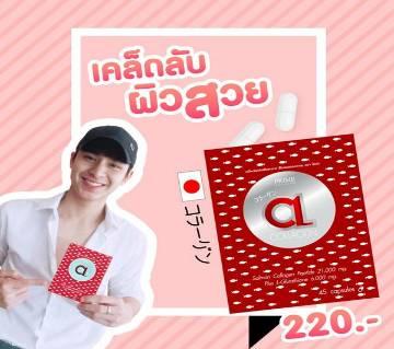 Prime CL Collagen Capsule 45pcs - Thailand