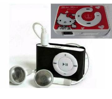 MP player 1pc
