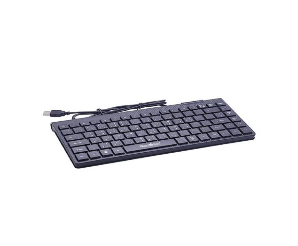 মিনি USB কী বোর্ড বাংলাদেশ - 560461