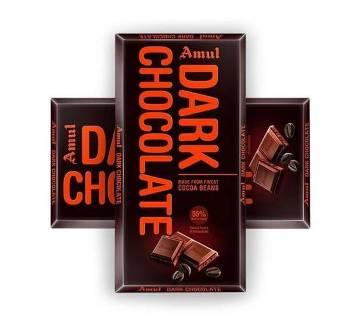 Amul Dark Chocolate - 2 Pcs