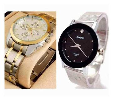 Tissot Gents+ Bariho Ladies Watch Couple offer