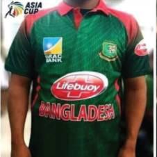 বাংলাদেশ ক্রিকেট জার্সি - এশিয়া কাপ ২০১৮