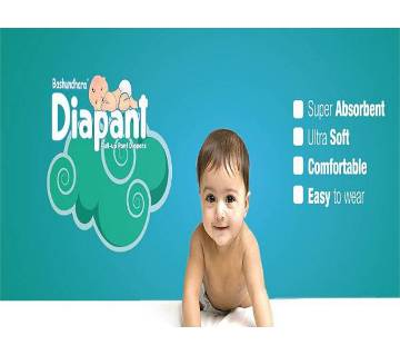 Bashundhara diapant বেবি ডায়াপার(XL 12-17kg)32 পিস