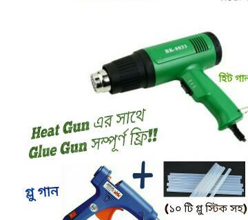 Glue Gun With Heat Gun with free Glu Stick combo