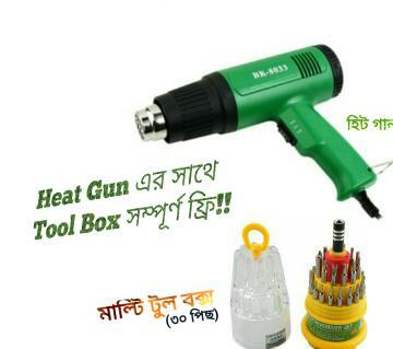 Heat Gun with Free Tool Box