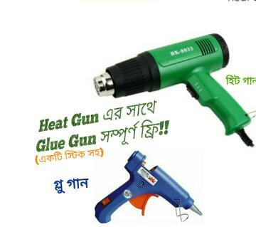 Heat Gun with Free Glu Gun
