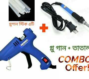 Glue Stick With Glue Gun & Tatal combo