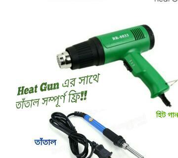 Tatal Free With Heat Gun