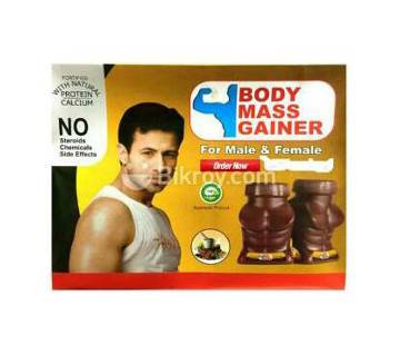 Body Mass Gainer - 800g (India)