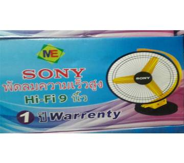 "Sony 9"" Hi-Speed Fan"