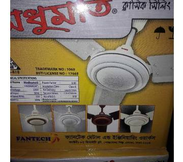 Madhumoti ৫৬ ইঞ্চি সিলিং ফ্যান