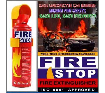 High Efficiency Car Fire Extinguisher