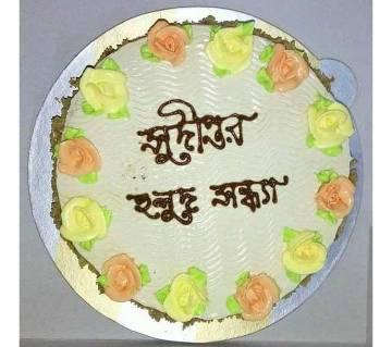 Mocha Cake - 500 gram