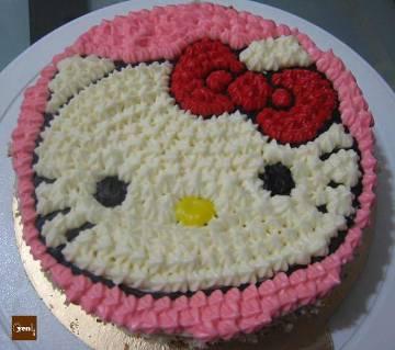 Vanilla Cake - 500 gram