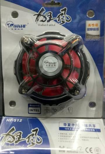 CPU কুলার HF-512