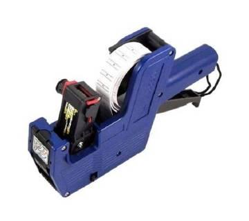 Price Sticker Gun - Blue