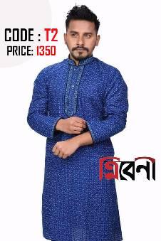 নীল কটন পাঞ্জাবি বাংলাদেশ - 5718963