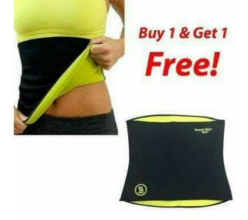 Sweat Slim Belt - Black & Yellow (India)