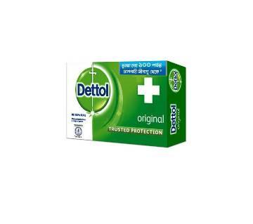 Dettol antiseptic bath Soap 75g