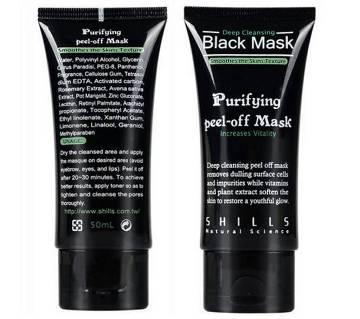 Black Mask পিউরিফাইং পিল অফ মাস্ক - 50ml