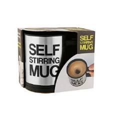 Self Stirring Mug - Multicolor