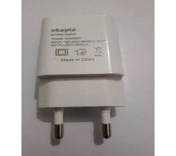 Okapia Travel Charger