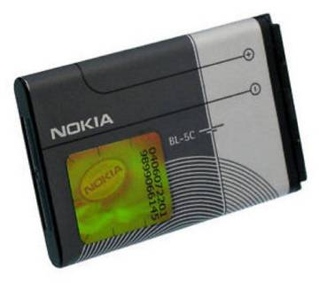 Nokia Replacement Battery for Nokia 1100/N70 - 120
