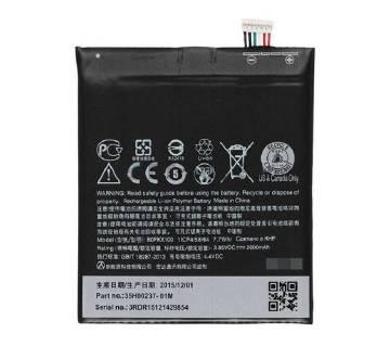 htc-desire-826-grade-s-replacement-battery-2600-mah