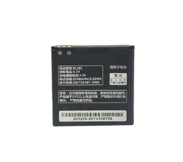 Lenovo BL-222 Battery