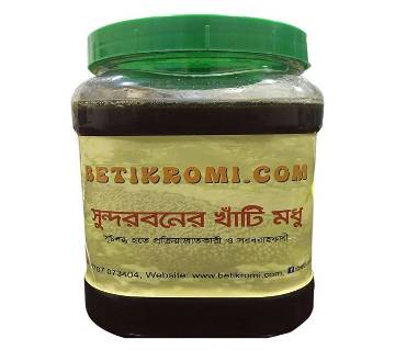 Pure Honey of Sundarban - 500 gm