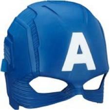 Captain America LED ফেস মাস্ক ফর কিডস