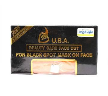 Argeville USA Beauty Care Face Out Soap