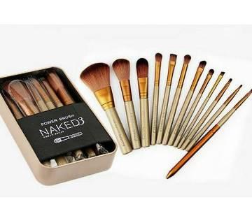 Naked3 Brush Set