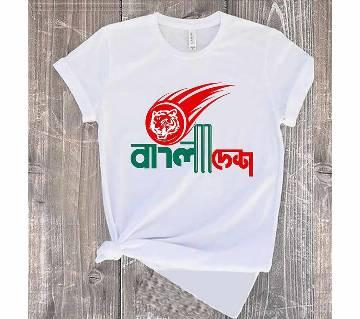 Banglasdesh Cotton Short Sleeve T-shirt for Men - White