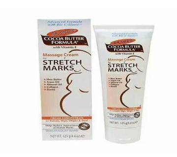 Stretch Marks Cream - 125g (Aus)