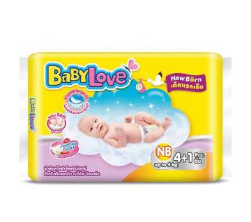 Baby Love Easy Tape Trial Pack- 5pcs (up to 5 kg)