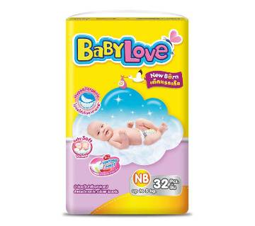 Baby Love Easy Tape ভ্যালু প্যাক-32 pc