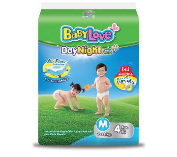 Baby Love-DayNight Pants Plus -Trial Pack-4pcs