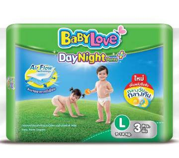 Baby Love-DayNight Pants Plus -Trial Pack-3pcs