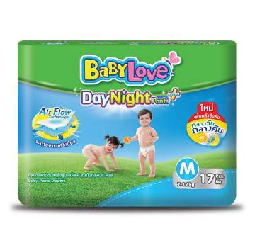 Baby Love-DayNight Pants Plus -Regular Pack-17pcs