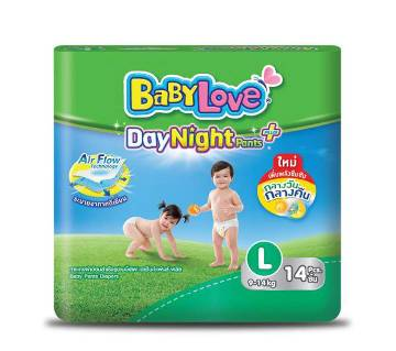 Baby Love-DayNight Pants Plus -Regular Pack-14pcs